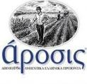 Arosis Fine Greek Pulses Limited