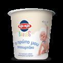 Infants yogurt