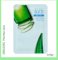 Aloe 99% Multi Patch