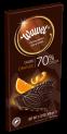 Premium Dark 70% Orange