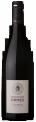 Saumur Red, Domaines des Ormes