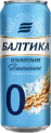 Baltika No. 0 Unfiltered Wheat  non-alchogolic beer