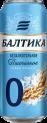 Baltika No. 0 Unfiltered Wheat  non-alchogolic beer