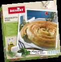 Spira Filo Spinach & Cheese Pie (Spanakopita Spira)
