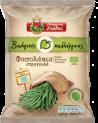 Organic frozen vegetables