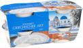 Greek Style yoghurts
