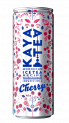 KAYA TEA Irresistible Cherry