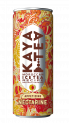 KAYA TEA Appetizing Nectarine