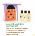 Calming Baby bath set