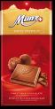 Munz Swiss Premium PRALINÉ