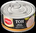Compass tuna fillet in oil