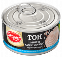 Compass tuna fillet in brine