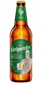 Edelmeister Pilsener bottle 500 ml