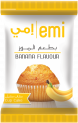 Emi Single Banana Cupcakes