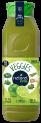 Veggies Lime 900ml