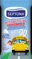 15 pcs Antibacterial Moisturising Refreshing Wet Wipes Banana Berry Kids on the Go