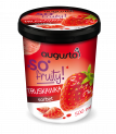 STRAWBERRY SORBET 500 ML