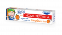 Astera HOMEOPATHICA KIDS - Orange & Vanilla Rush ( age 4+ )