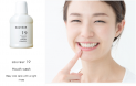 Japanese Top Level Multi-purpose Mouthwash for your Private Label/SV19