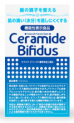 Intestinal Environment Improvement by Ceramice and Bifidus for your Private Label
