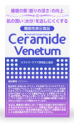Sleep Quality Improvement by Ceramice and Venetum for your Private Label