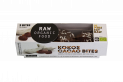 RAW Organic Food Cacao Coconut Bites
