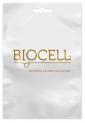 Biocell moisturing Hyaluronic acid face mask