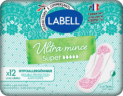 Feminine Ultra Super pads with & without wings