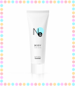NATURAL ESSENTIALS - BODY LOTION