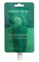 Masque Me Up - Green Clay Peel off Mask